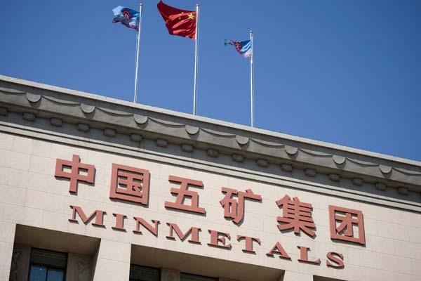 China Minmetals presenta oferta por mina de cobre en Perú